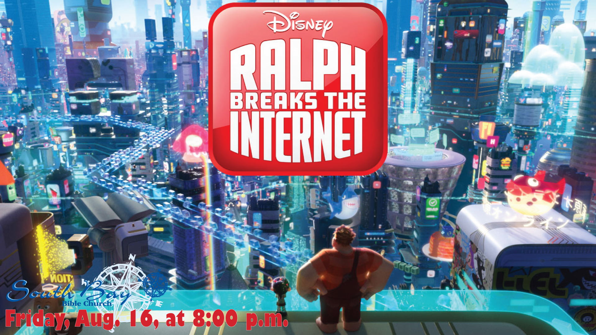 Summer Movie Night: Ralph Breaks the Internet, Friday, August 16, 8:00 p.m.